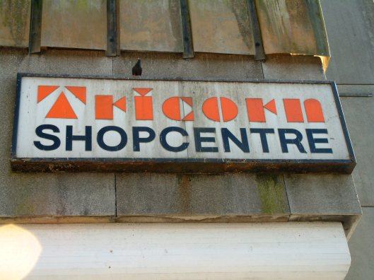 The derelict (and now demolished) Tricorn Shopcentre, Portsmouth (Photocredit: Johnfield1)